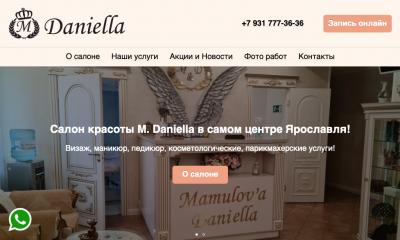 Салон красоты M. Daniella